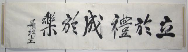 大学史史料室特別公開 寄贈資料展20140905