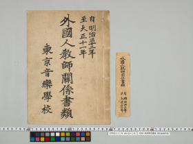 geidai-archives-1-001