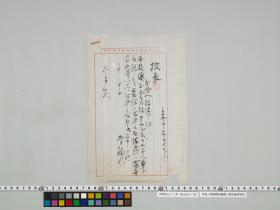 geidai-archives-1-004
