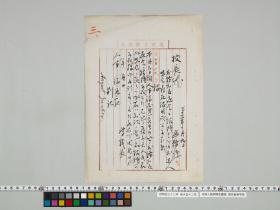 geidai-archives-1-008