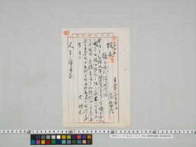 geidai-archives-1-011