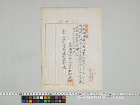 geidai-archives-1-012