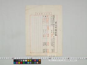 geidai-archives-1-013