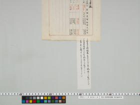 geidai-archives-1-014
