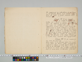 geidai-archives-1-020