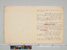 geidai-archives-1-021