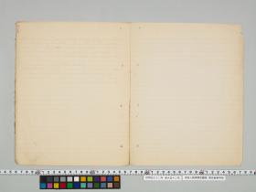 geidai-archives-1-023