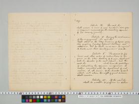 geidai-archives-1-025