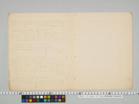 geidai-archives-1-028