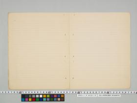 geidai-archives-1-029