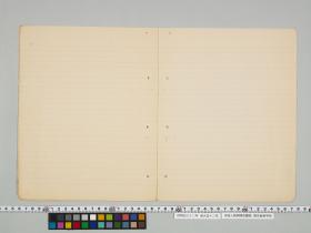 geidai-archives-1-030