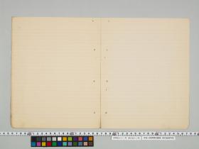 geidai-archives-1-031