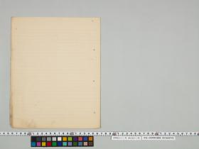 geidai-archives-1-032