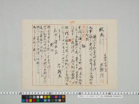 geidai-archives-1-033