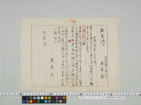 geidai-archives-1-034