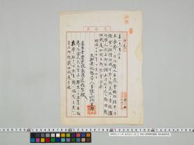 geidai-archives-1-035