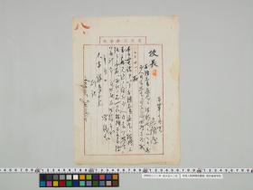 geidai-archives-1-037