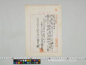 geidai-archives-1-038