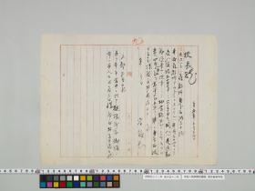 geidai-archives-1-039
