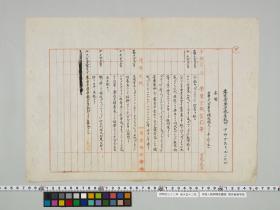 geidai-archives-1-040