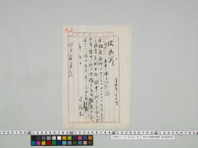 geidai-archives-1-041