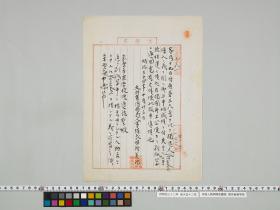 geidai-archives-1-043