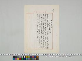 geidai-archives-1-044