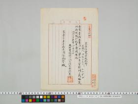 geidai-archives-1-045