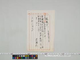 geidai-archives-1-046