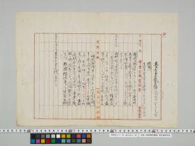 geidai-archives-1-047