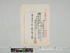 geidai-archives-1-048