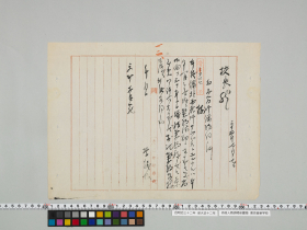 geidai-archives-1-049