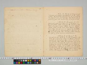 geidai-archives-1-051