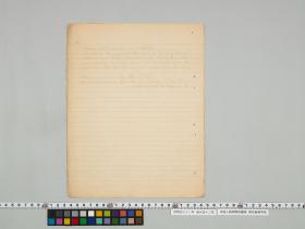 geidai-archives-1-054