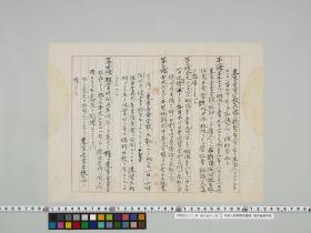 geidai-archives-1-055