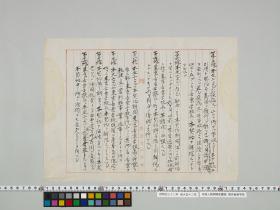 geidai-archives-1-056