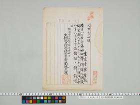geidai-archives-1-057