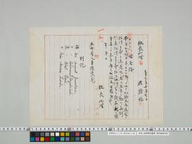 geidai-archives-1-058