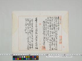 geidai-archives-1-059