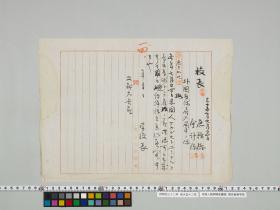 geidai-archives-1-060