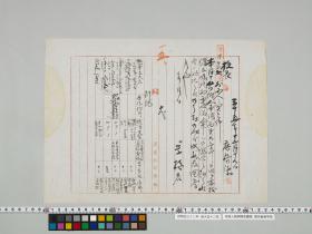 geidai-archives-1-061