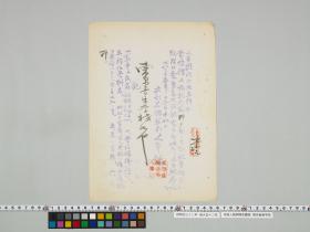 geidai-archives-1-062