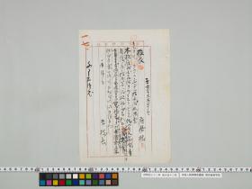 geidai-archives-1-063