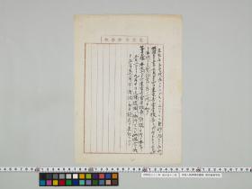 geidai-archives-1-064