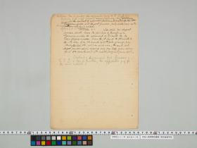 geidai-archives-1-065