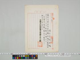 geidai-archives-1-066