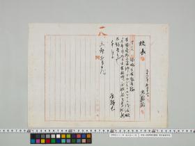 geidai-archives-1-067