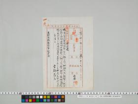 geidai-archives-1-068