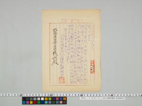 geidai-archives-1-070