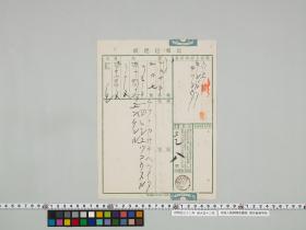 geidai-archives-1-071
